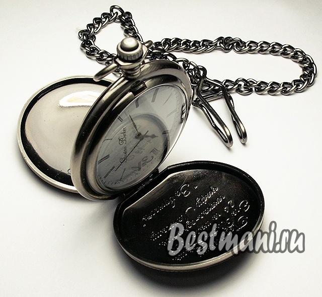 Купить карманные часы на цепочке старинные тайник наручные часы