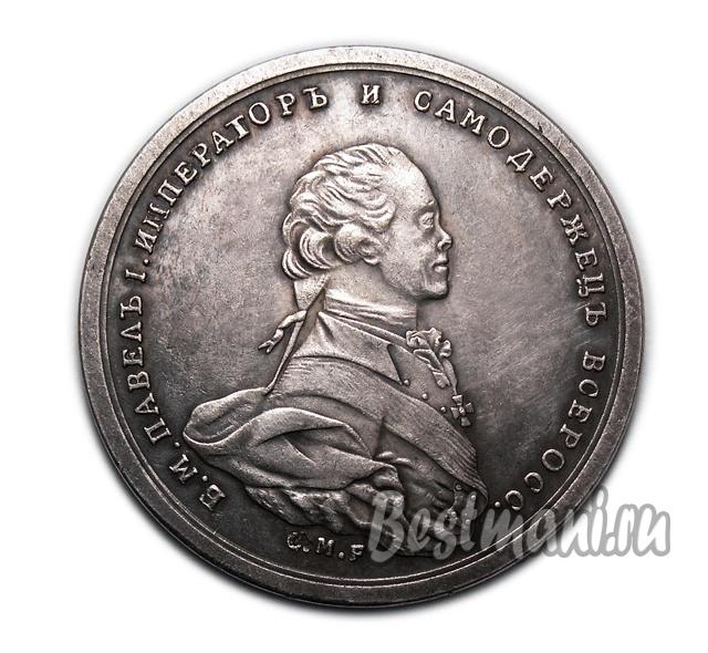 25 копейки 2012 года украина цена