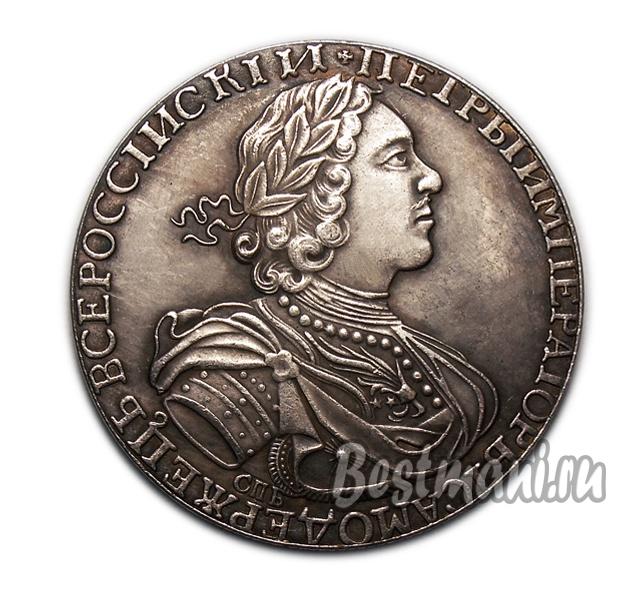 Купить рубль 1723 года осоавиахим значок