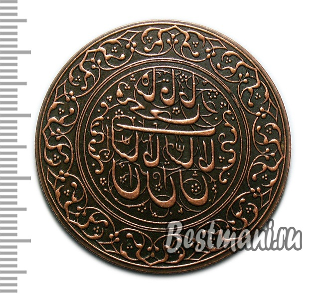Арабские старинные монеты монеты германии продать
