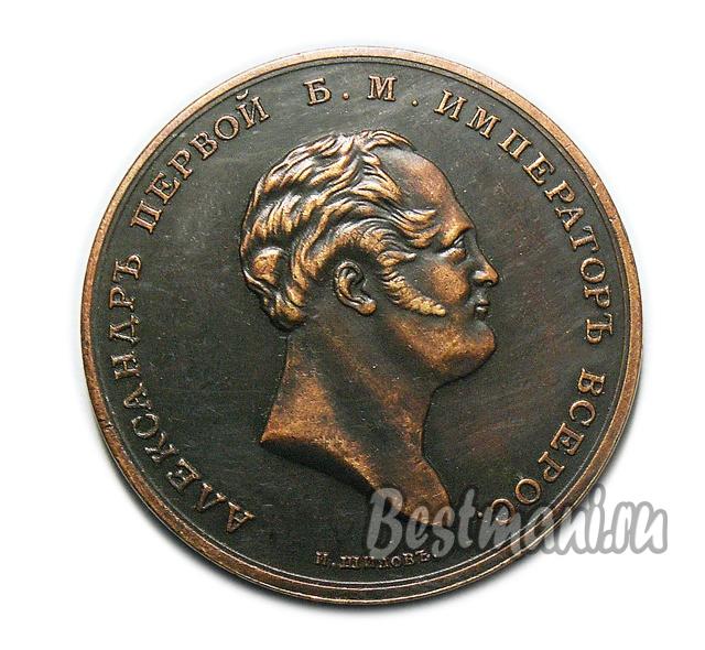 монеты 10 рублей 1995 года