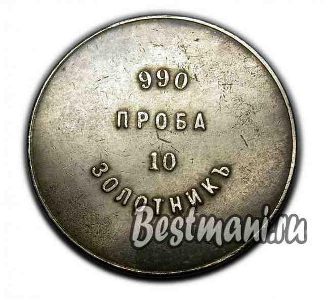 Аффинажный слиток монеты 1712 года стоимость