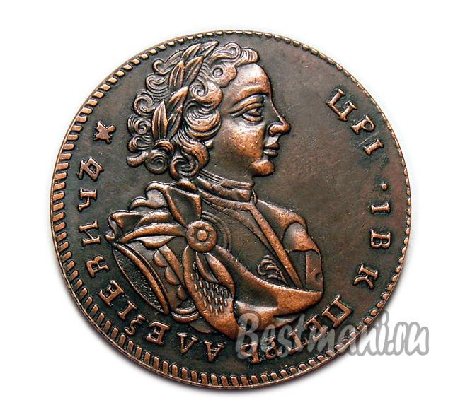 Монета добрая цена полтина юбилейные монеты россии 1999 2018