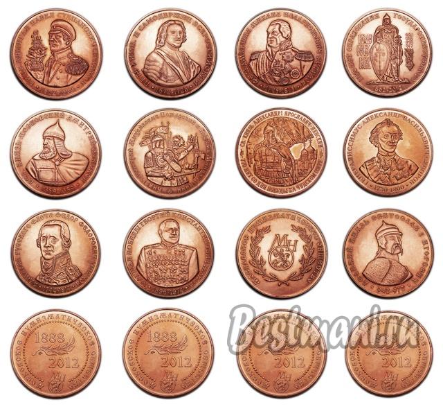 жетоны евро секс