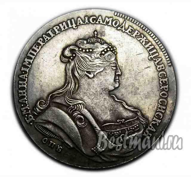 Сколько стоит монета 1738 года цена иоанн павел 2 2014 10 злотых