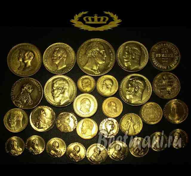 монетный двор россии цены монет