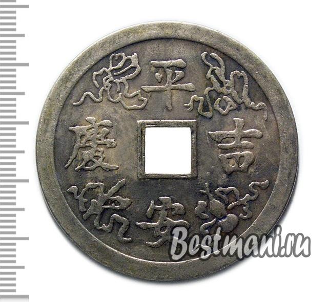 Монеты на удачу и богатство купить 100 евро в злотых