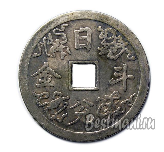 Китайская монета в рамке 20 евроцентов 2000 года цена