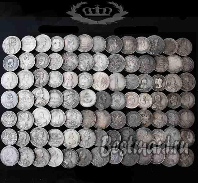Купить коллекцию царских монет новые монеты 2017 россии фото и цены