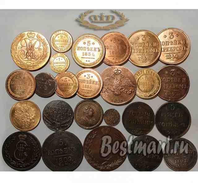 Купить копии царских монет состояния монет таблица