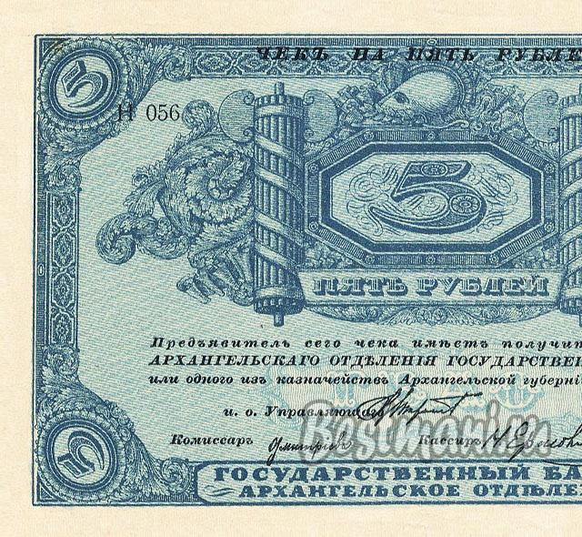 5 рублей царские купить фото коллекции значков