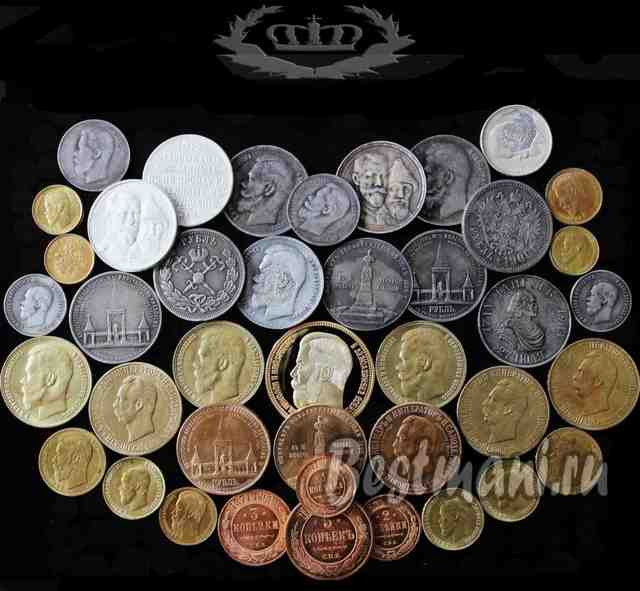 Коллекция монет ру 5 копеек 1881 года спб стоимость