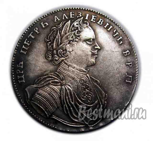 Смотреть монеты петра 1 полупрофессиональный металлоискатель