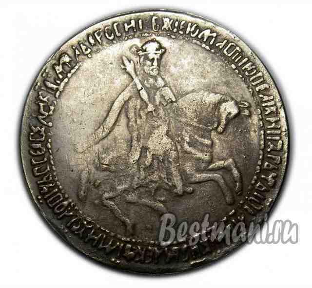 Серебряный русский рубль монета 10 рублей 2016 года иркутская область