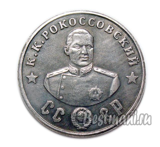 Монета 50 рублей серебро где купить нумизматический альбом