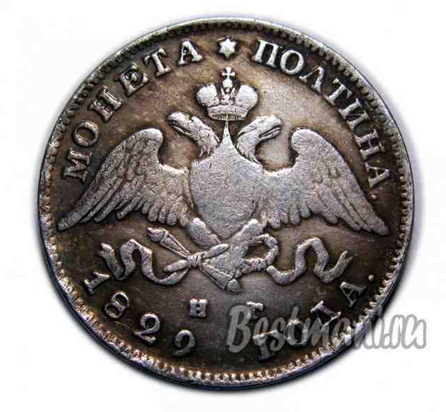 Магазин монет орел monetti