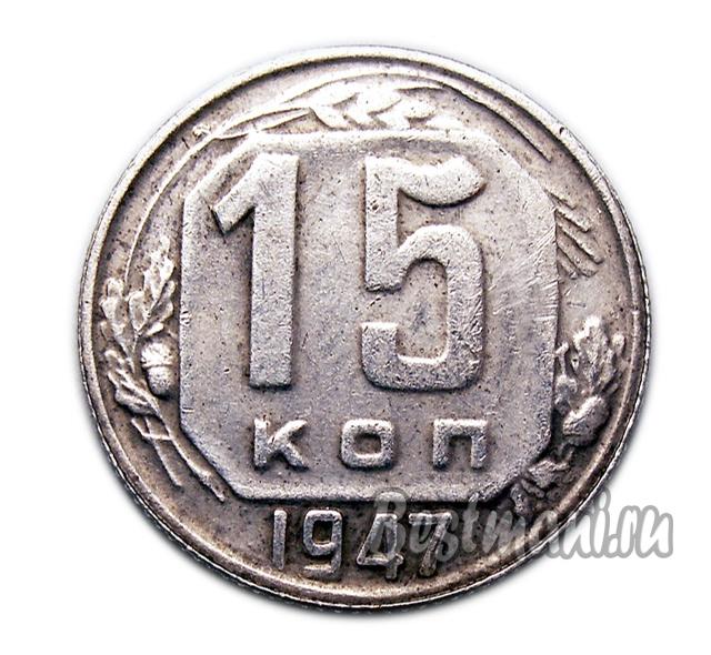 Что такое чекан монеты пять копеек 1792 года цена