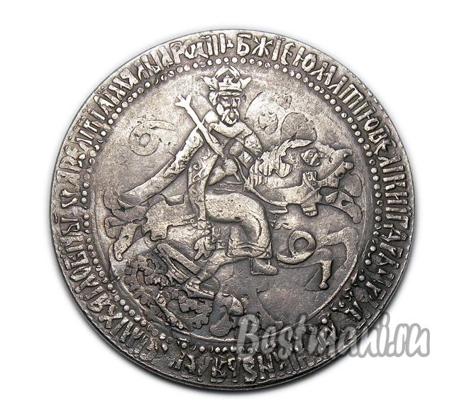 Русский серебряный рубль 1654 года тигровик