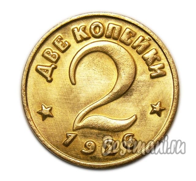 типография 50 копеек киев