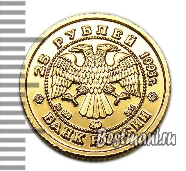 Купить монеты сохраним наш мир самая большая монета россии