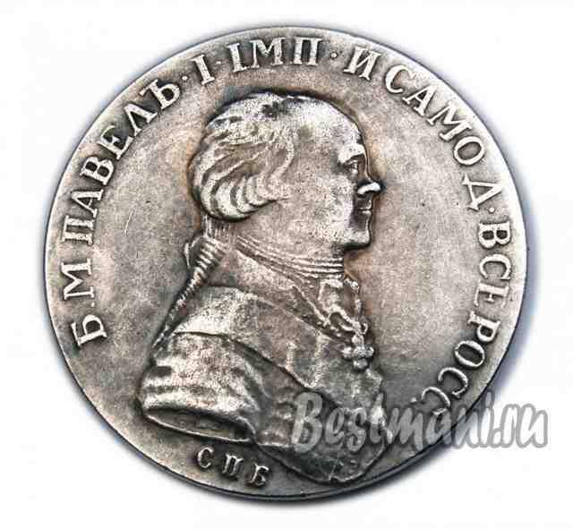 монеты и банкноты снг
