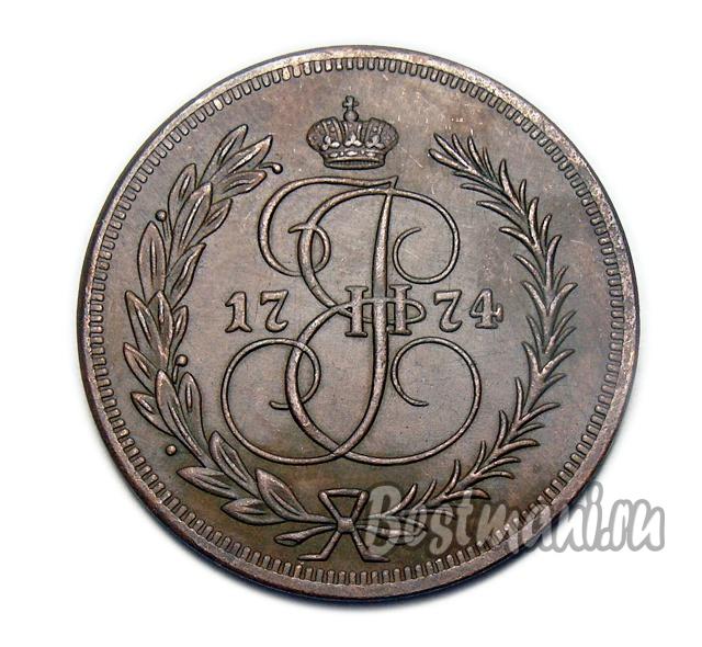 20 коп 1925