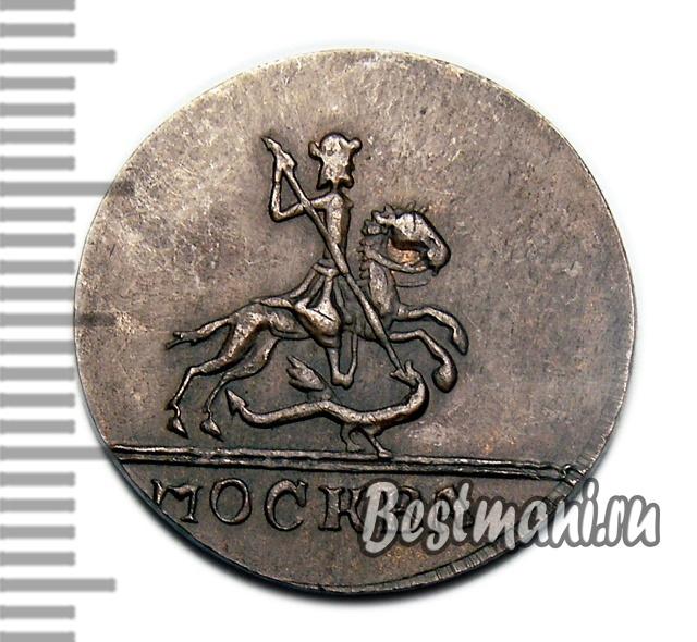 Копейка 1728 года цена москва 1/4 копейки 1893 г спб александр 3