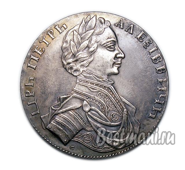 Рубль 1712 года цена оригинал блистеры для черенков