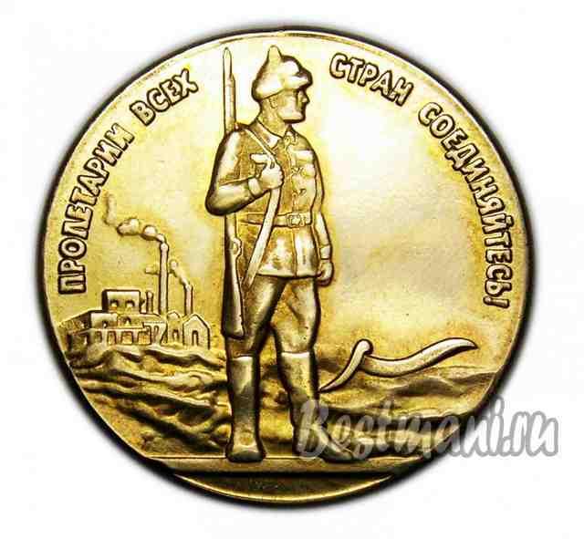 Монеты ссср 1926 года где можно сдать редкие монеты