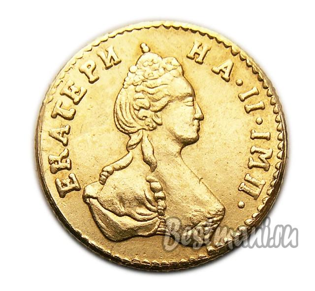 1777 товары юбилейные монеты 2000 года 2 рубля цена