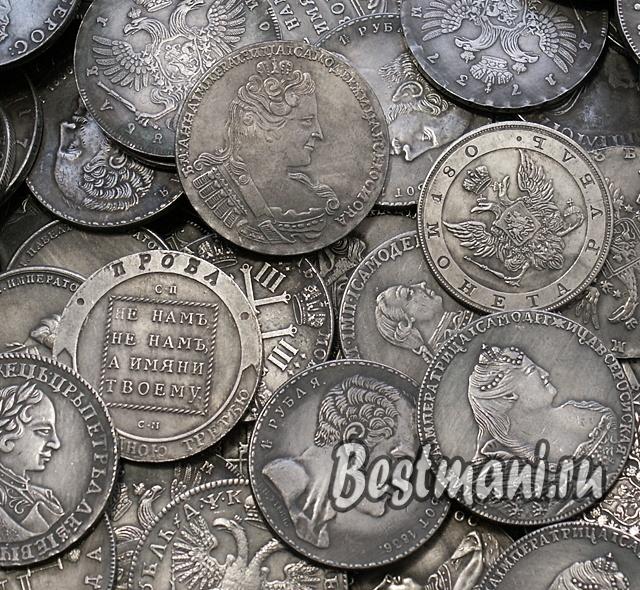 Купить монеты россии оптом альфонс ралле