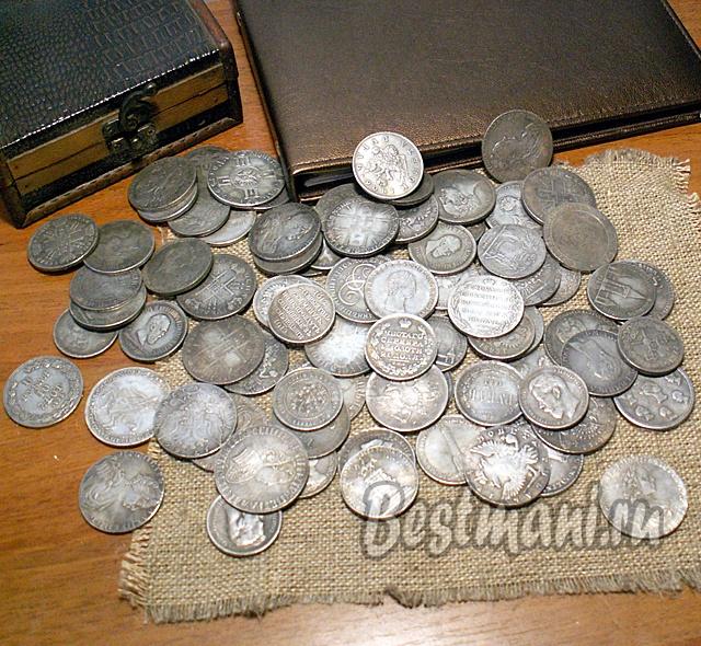 Мешок монеты ру серебро покрылось пятнами