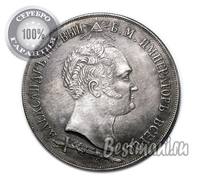 1839 монеты серебро золотые монеты германской империи