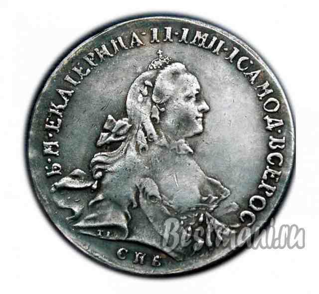 Монеты ошибки купить рубль 1899 года цена