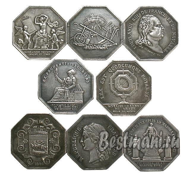 10 копеек 1970 года цена ссср стоимость
