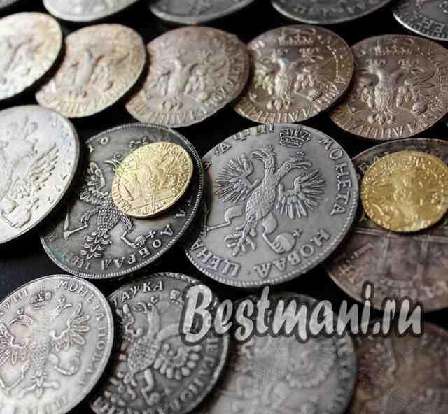 прейскурант цен монет ссср