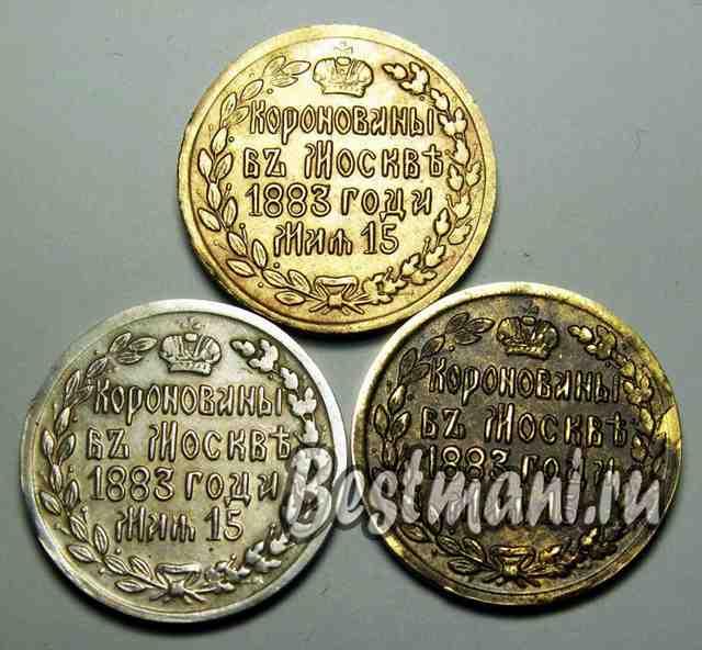 один рубль 1741 года цена