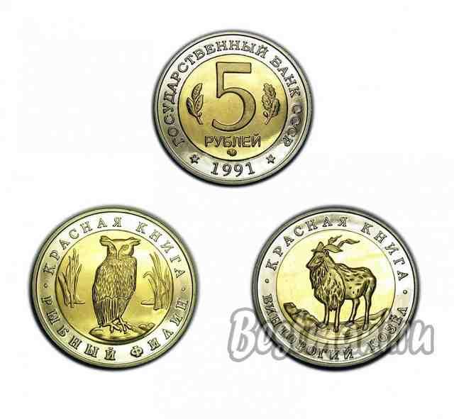 Сколько стоит набор монет красная книга 50 тиын 1993 года стоимость