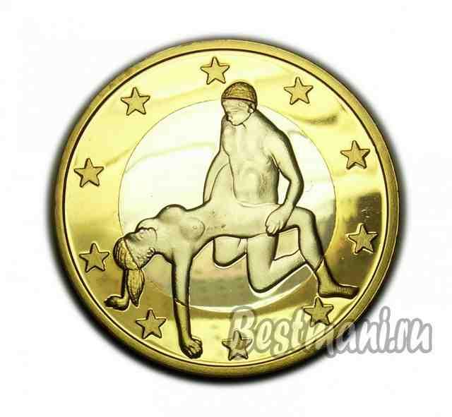Набор монет евро секси