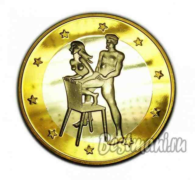 6 евро секс монеты