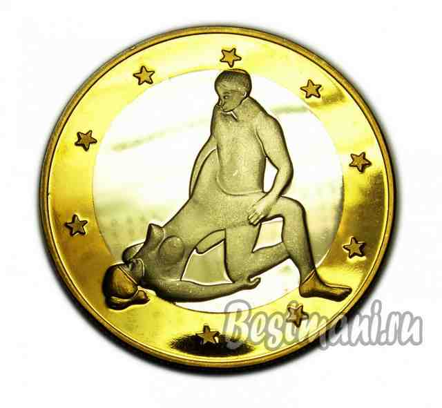 Монеты секс 6 евро