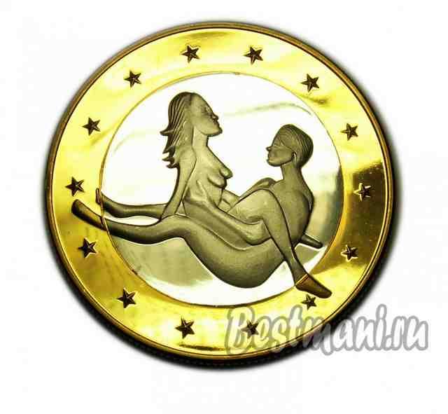 Монеты секс евро редкие виды монет