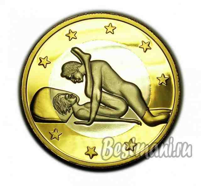Монеты секс евро