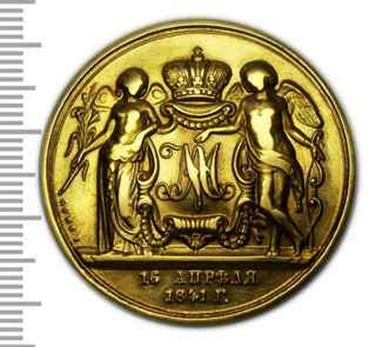 Рубль 1841 свадебный gube f под золото