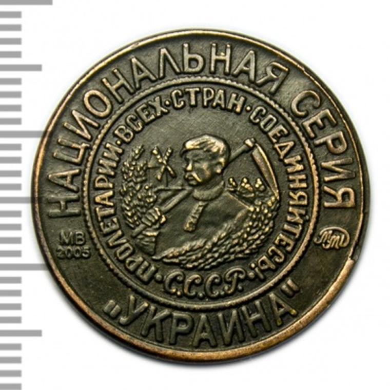 Монеты банка ссср смотреть стоимость металлоискателя