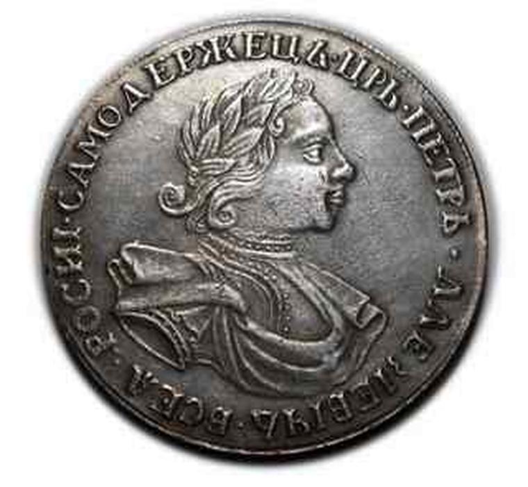 Тут можно купить копии царских монет