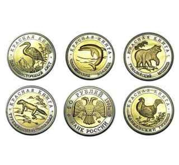Копии царских монет копии монет