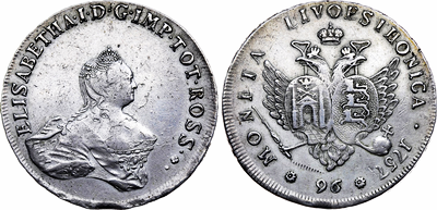 Дешевые царские монеты остров колин