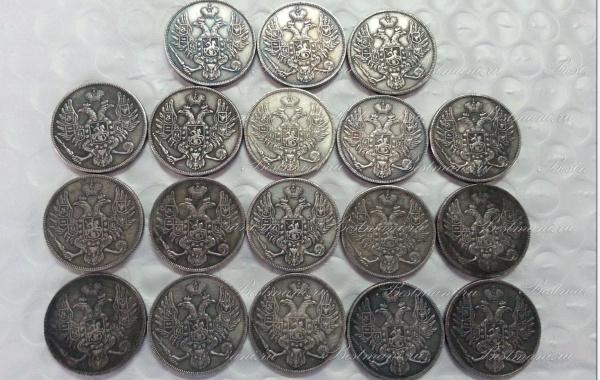 Куплю коллекцию советских монет монеты куба