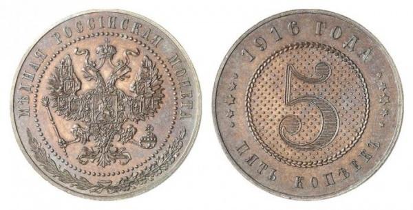 Редко встречающиеся монеты стоимость монеты 10 рублей ненецкий автономный округ